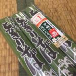 平成で一番売れた蕎麦「山形のとびきりそば」は○○が絶妙!!